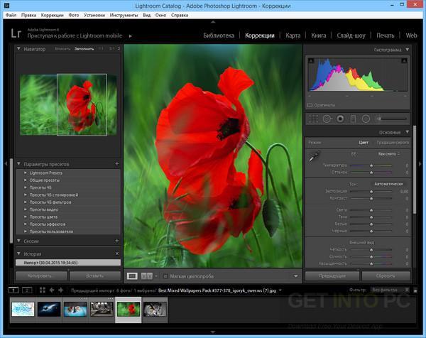 Adobe-Photoshop-Lightroom-6.10.1-Offline-Installer-Download_1