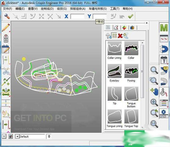 Autodesk-Crispin-Engineer-Pro-2016-Direct-Link-Download_1