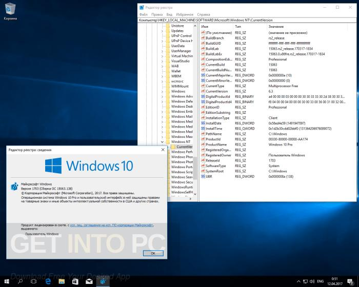 Windows-10-Pro-x64-RS2-15063-With-Office-2016-ISO-Latest-Version-Download