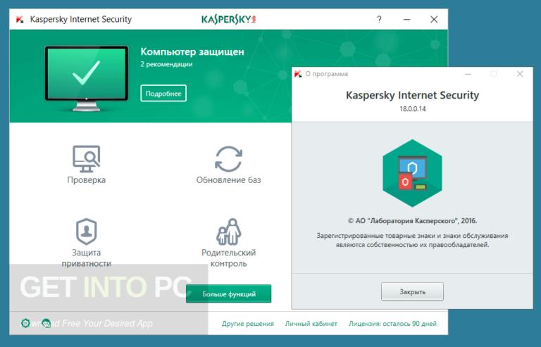 Kaspersky-Internet-Security-2018-Latest-Version-Download-768x493