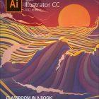 Adobe Illustrator CC 2018 v22.1.0.312 x64 Download