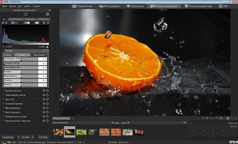 ACDSee-Pro-10.4-Latest-Version-Download-768x464