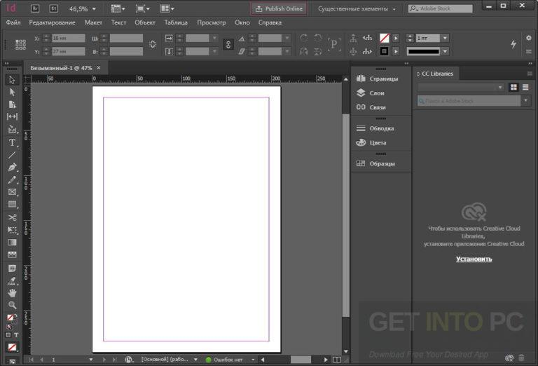 adobe indesign cc 2017 free download for mac