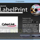 CyberLink-LabelPrint-Free-Download_1