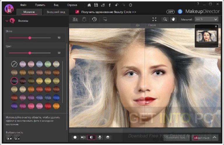 CyberLink-MakeupDirector-Ultra-Offline-Installer-Download-768x498_1