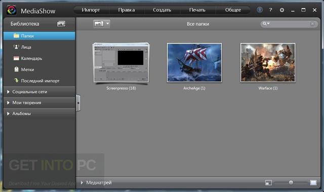 CyberLink-MediaShow-Ultra-6.0.10019-Direct-Link-Download_1