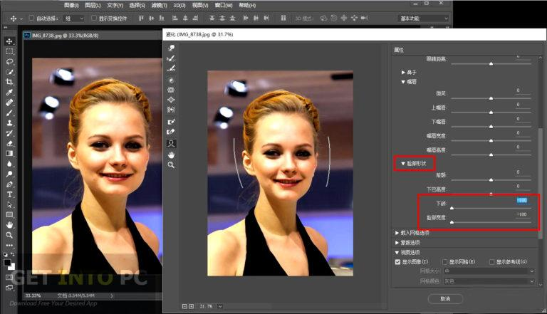 Adobe-Photoshop-CC-2015.5-v17.0.1-Update-1-ISO-Latest-Version-Download-768x441_1