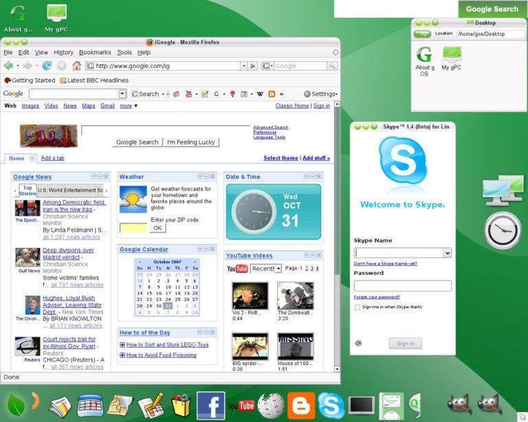 Google-Chrome-OS-VMWare-Image-2009-Offline-Installer-Download-768x614_1