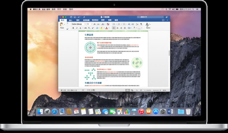 Microsoft-Office-for-Mac-Standard-2016-DMG-Offline-Installer-Download-768x449