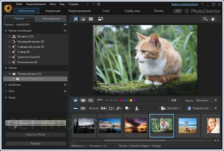 -CyberLink-PhotoDirector-Ultra-8.0.3019.0-Direct-Link-Download_1