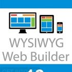 Download WYSIWYG Web Builder 14.0.2 With Extensions